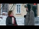 Бабье царство / Серия 2 из 4 (2012)