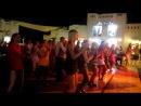 • Shakira – Waka Waka Time for Africa •Египет Шарм-Эль-Шейх , Отель Domino Coral Bay , 2012 год • Танец с Аниматором Фабрицио