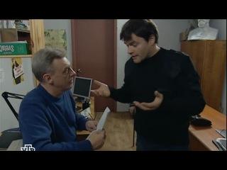 Улицы разбитых фонарей (Менты). Сезон 8. Серия 13