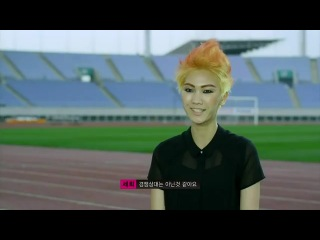 Топ модель по корейски 3 сезон 3 серия