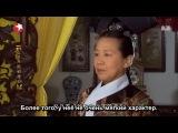 Легенда о Чжэнь Хуань / Hou Gong Zhen Huan Zhuan / Empresses in the Palace / 后宫 甄嬛传,серия 32
