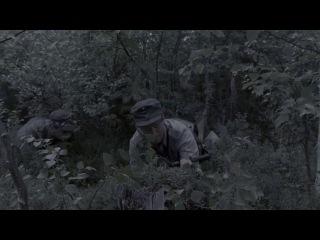 Вдали от линии фронта ( 2004 )