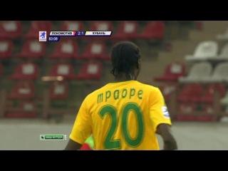 Чемпионат России 2011/2012 | Локомотив - Кубань (2-1) | (2-1) Траоре, Ласина