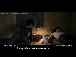 배치기 Baechigi 태양 아래서 Feat DC psychometry OST рус саб