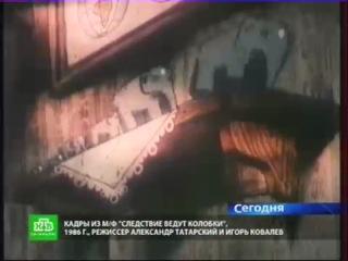 современная цензура советских мультфильмов