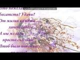 «Красивые Фото • fotiko.ru» под музыку СДНЁМ РОЖДЕНИЯ)))  -  С ДёМ РоЖдЕнИя=***  И ЧУМОВОГО НАСТРОЕНИЯ!!!!!.