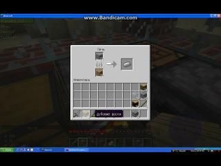 майнкрафт виживания на сервере 1 серия