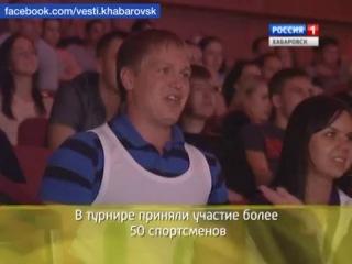 Вести-Хабаровск (чемпионат ДВ по бодибилдингу и фитнесу)