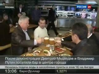 Пьете да? Думаете кончилась Россия?