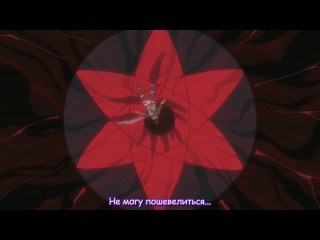 Naruto Shippuuden - 143 Серия