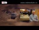 Подготовка команды КамАЗ-Мастер к ралли Дакар 2013