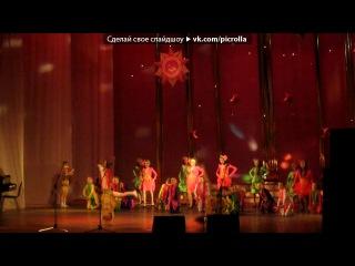 «Акварель - лучшие! Разные и яркие!» под музыку Пьер Нарцисс и Жанна Фриске - Чунга-Чанга. Picrolla