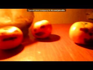 «хэлоуин» под музыку Кошмар перед Рождеством  - Это Хэллоуин (русская озвучка) . Picrolla