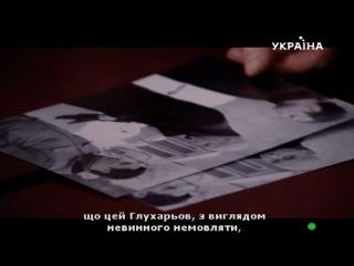 Глухарь 3 сезон 7 серия