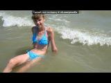 Море_2012))) под музыку Dj Boiko - Мы танцуем босиком на песке. Picrolla