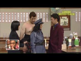 Gaki no Tsukai #1011 (2010.06.27) — Yamasaki Shin