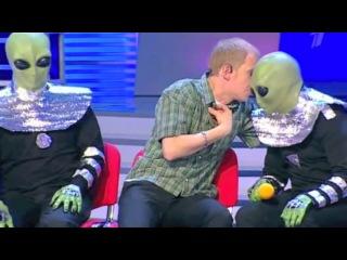 КВН Земляне и инопланетяне) Уруру)