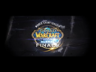 Battle.net World Championship (BWC) Official Trailer