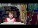 «Моя семья» под музыку Вячеслав Малежик - Внучка моя...внученька. Picrolla