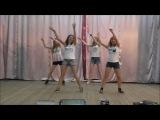 танец на выпускной))))