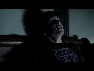 Дрожь / Eskalofrío (2008)  ужасы, триллер, Болезнь Гюнтера, эритропоэтическая порфирия