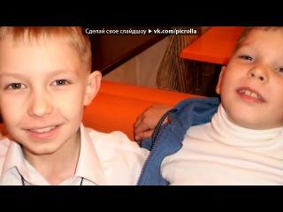 «Мои детки» под музыку КВН Уральские пельмени - Серёжа молодец. Picrolla