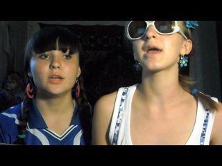 Ахахаха))две идиотки в 12-13 лет)) ржака ..))