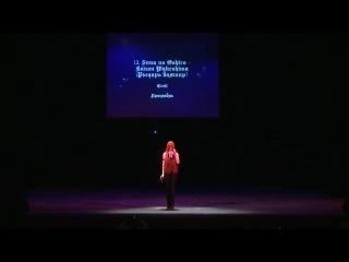 Mira Kamen no Fest 2012 - Караоке-новички - Рыцарь вампир - Grell(Ярославль)