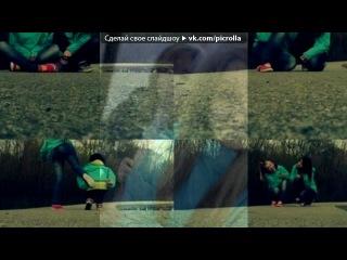 «я и мои друзяшки ^_^» под музыку ♥Клуб RAЙ♥ - Хорошие девушки попадают в Рай, Плохие на Казантип (NEW MIX 2011). Picrolla