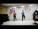 Аня и Надя. Танец на 8 марта. Группа