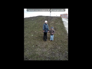 «дочка» под музыку Песни из мультфильмов  - Песня мамонтенка про маму. Picrolla