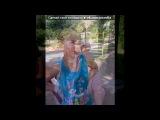 Фото-Статусы  fotiko.ru под музыку Taio Cruz feat. Jennifer Lopez - Dynamite. Picrolla