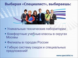 Уроки программирования на языке C ч.5.2 (онлайн видео) [compteacher.ru]