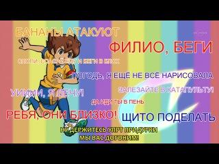 Inazuma eleven go : chrono stone 19 серия рус. суб.