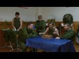Кремлевские Курсанты 1 сезон 40 серия