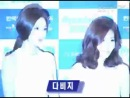 [SSTV] '드림콘서트' 티아라-다비치, 눈부&#4