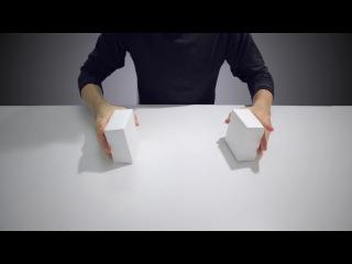 Илюзия на бумаге