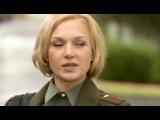 Кремлевские Курсанты 1 сезон 26 серия