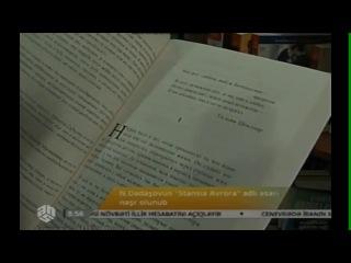 Ali Nino kitab mağazaları şəbəkəsinin yaradıcısı Nigar Köçərli, Nicat Dadaşovun Stansiya Avrora adlı kitabı haqqında fikirlərini bölüşür.