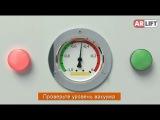 Монтаж стеновых сэндвич-панелей с помощью Clad Boy (rus)