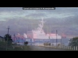 «kolka» под музыку Ленинград - Любит наш народ. Picrolla