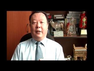 Вибромассажер Кандадзя