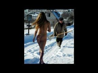 «Со стены ►Порно видео Секс фото Эротика xxx 18+ ххх Porno» под музыку Би2  - Молитва (Spirit, 2011). Picrolla