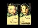 «Со стены Смех-лучшае в нашей жизни...» под музыку Tim McMorris - We re Going Up (OST Няньки 2012).