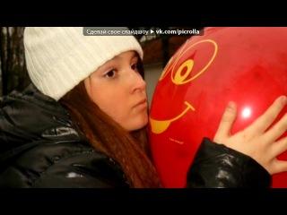 «♥ ♥ ♥ ♥ » под музыку БиС - КАТЯ, возьми телефон...это М ОН звонит!!!. Picrolla