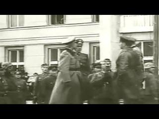 22.09.1939 Совместный парад РККА и Вермахта в Бресте.