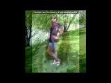 9 мая под музыку DJ Smash feat. MMDANCE - Суббота (Radio Edit). Picrolla