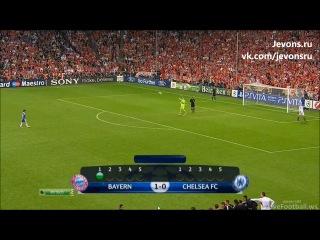 Финал ЛЧ сезона 2011/2012 Бавария – Челси (1:1), по пенальти - 3:4 (Обзор Матча)