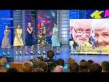 Раисы - финальная песня - Высшая лига КВН 1/2 финала 2012