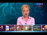 Евро-2012. Дневник чемпионата. Выпуск 20